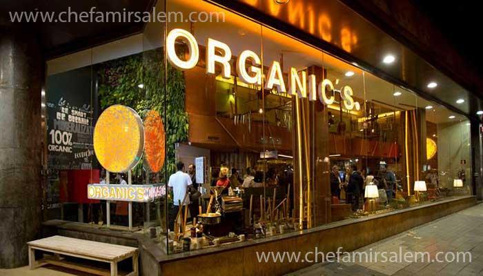 راه اندازی رستوران و فست فود ارگانیک